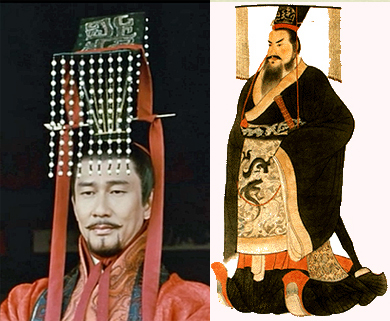 Hair Ornaments During China S Warring States Period